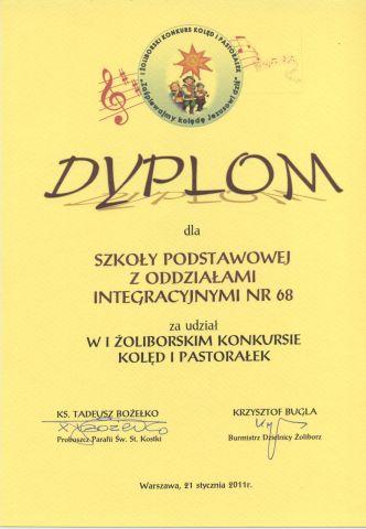 Dyplom za udział w I Żoliborskim Kunkursie Kolęd i Pastorałek